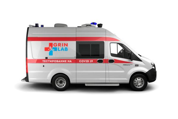 autogrin 600x400 - Выезд на дом или офис